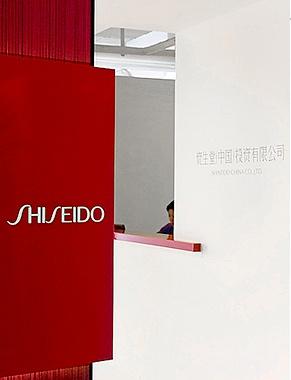 日本 资生堂 办公室设计